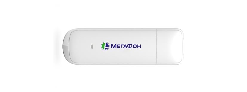 мегафон безлимитный интернет для модема