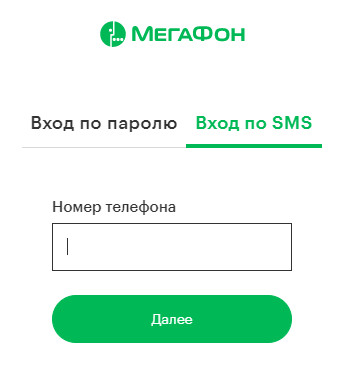 Вход в личный кабинет Мегафон Москва