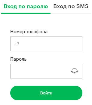 ЛК Мегафона в Тольятти