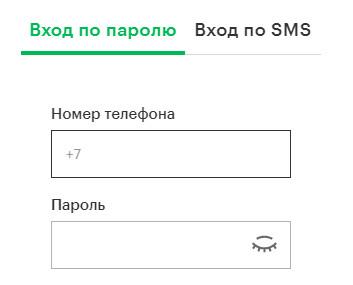 Личный кабинет Мегафон Брянск