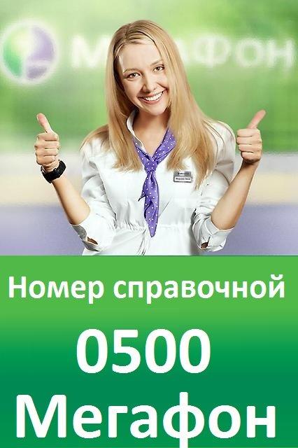 Зачем на мобильник поступают звонки с 88005500500
