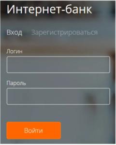 Абсолют Банк личный кабинет вход на официальный сайт