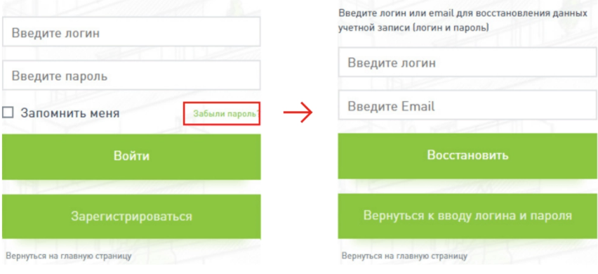 Регистрация и вход в личный кабинет АИЖК