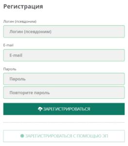 Регистрация и вход в личный кабинет ФТС