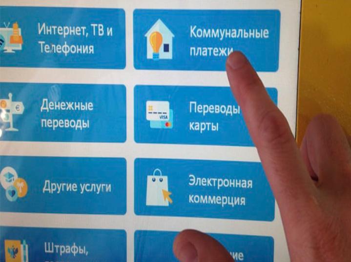 Иркутскэнергосбыт личный кабинет физического лица вход