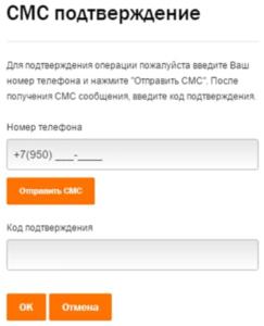 Регистрация и вход в личный кабинет Иркутскэнергосбыт на официальном сайте