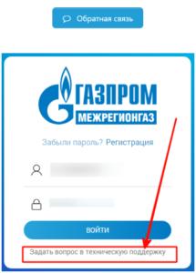 вход в личный кабинет на официальном сайте