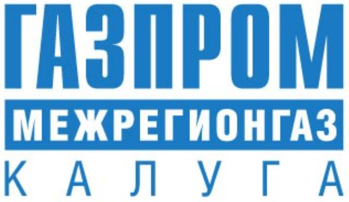 Личный кабинет Межрегионгаз Калуга
