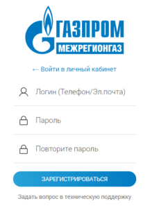 Регистрация и вход в личный кабинет