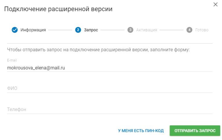 Межрегионгаз Пермь личный кабинет передать показания