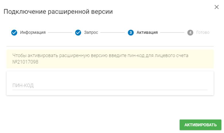 Регистрация и вход в личный кабинет на официальном сайте компании Межрегионгаз Пермь