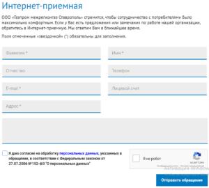 Регистрация и вход в личный кабинет на официальном сайте компании
