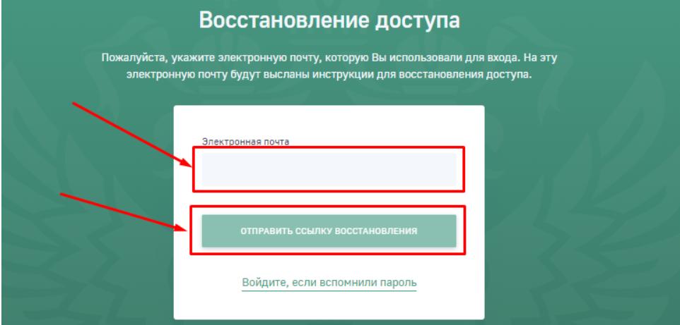 Регистрация и вход в личный кабинет Росприроднадзор на официальном сайте