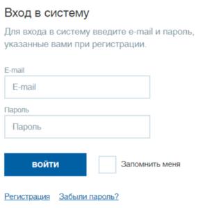 Регистрация в личном кабинете Челябэнергосбыт