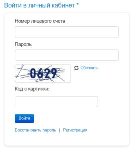 вход в личный кабинет ЕИРЦ Севастополь