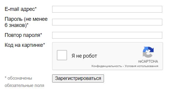 ЕРЦ Екатеринбург