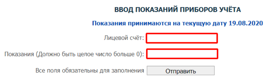 Кузбассэнергосбыт