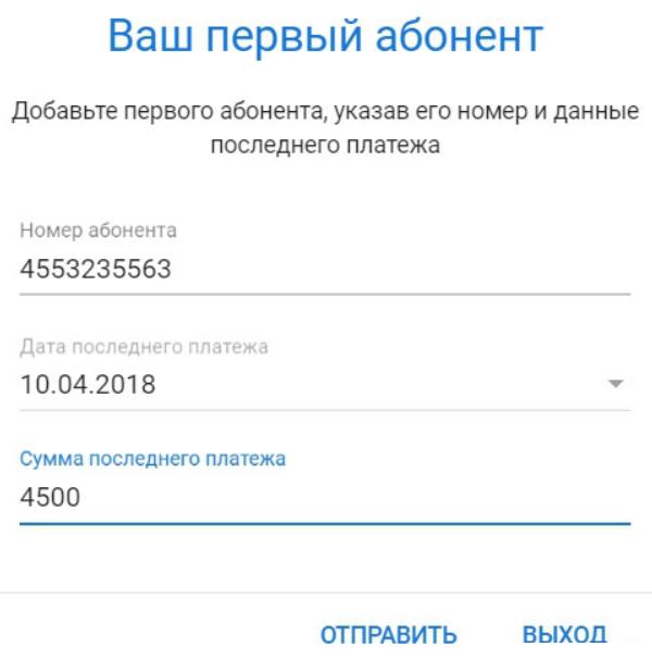 Петроэлектросбыт личный кабинет Санкт Петербург