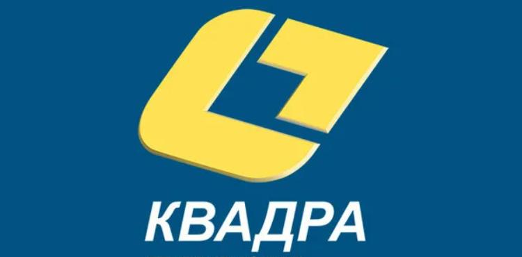 Регистрация и вход в личный кабинет Квадра Липецк