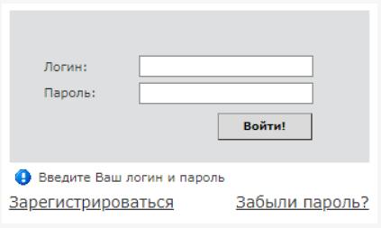 Банк Россия личный кабинет, войти на официальный сайт