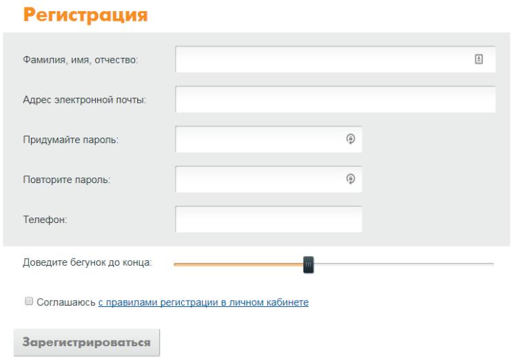РТС Омск личный кабинет