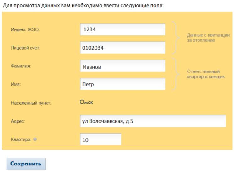 Регистрация и вход в личный кабинет РТС Омск