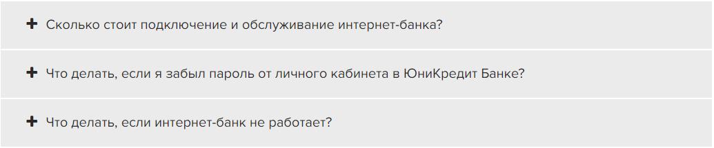 https://www.unicreditbank.ru/ru/personal.html