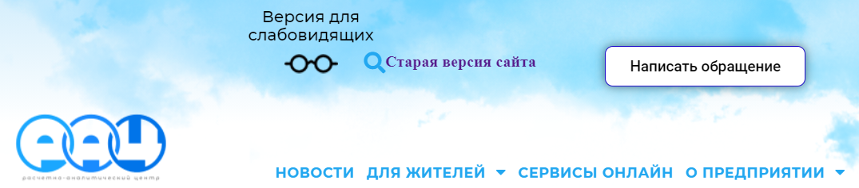 РАЦ Старый Оскол