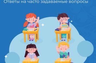 Выплаты на детей от 6 до 18 лет в 2021